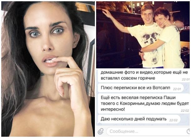 Хакер намекнул жене «краснодарца» Алане Мамаевой о заманчивой переписке ее мужа с Кокориным