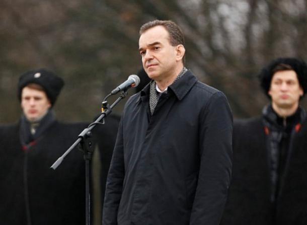 Губернатор Краснодарского края принял участие в митинге в честь 75-летия освобождения от фашистов