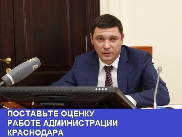 Закрытие основных программ развития Краснодара принесло новые проблемы городу: Итоги 2016 года
