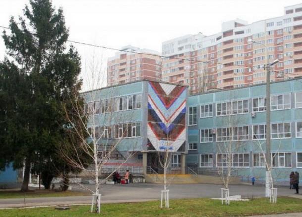 Родители сообщили о рекламе «кислородных коктейлей» в школе Краснодара