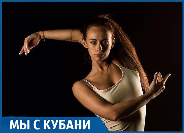 «Я воплотила мечту своей мамы», - краснодарская звезда Алиса Доценко