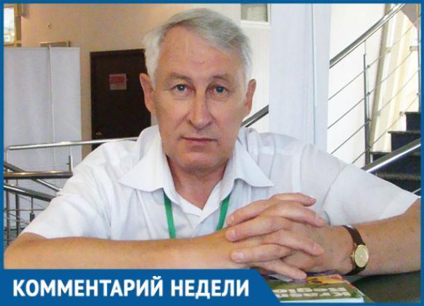 «Миграционного бума на Кубани не ожидается», - политолог Подлесный