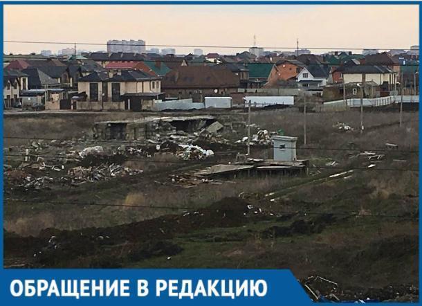 Жители Краснодара боятся, что свалка под их окнами вырастет быстрее новых домов
