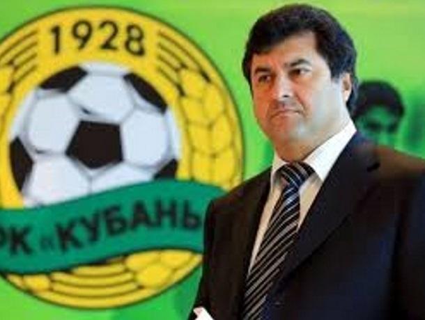 В Москве задержан бывший владелец футбольного клуба «Кубань» Олег Мкртчан