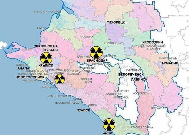 Опубликована «Карта радиации» Краснодарского края