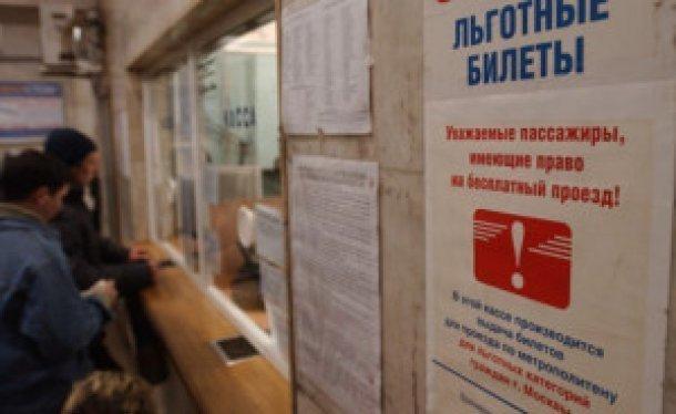 Жителям Краснодара оставят бесплатный проезд
