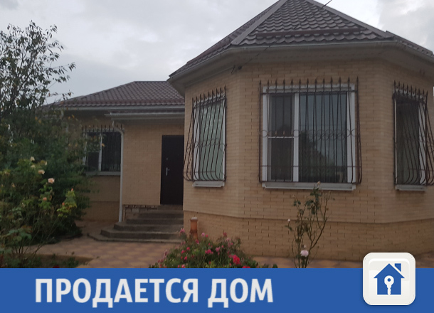 Срочно продается дом в Краснодаре