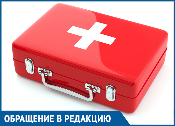 «Мой ребенок может умереть от менингита, а доктора бездействуют», - жительница Краснодара