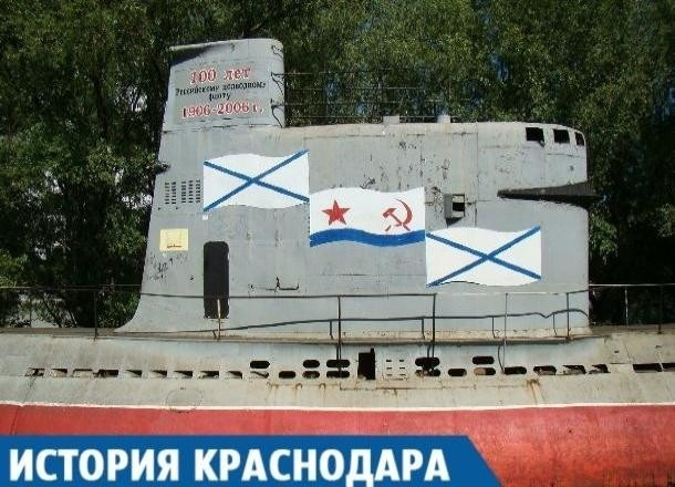 Правда или вымысел: в 80-х моряки угнали подводную лодку с Затона