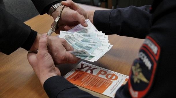 Гражданин Новокубанского района хотел «отмазаться» отуголовного дела за20 тыс. руб.