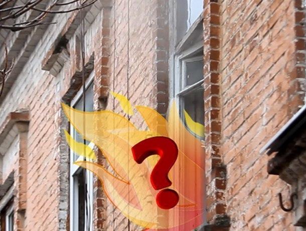 «Пожар, которого не было» потушили, но не пожарные в Краснодаре