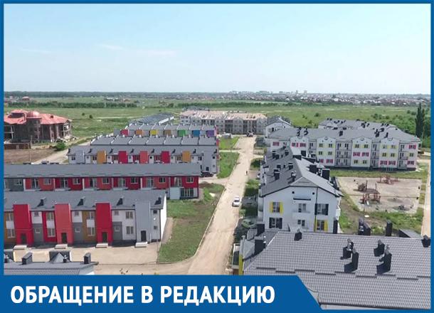«Из-за мести УК «Немецкая деревня» отключила нам свет и тепло», - краснодарец пожаловался на беззаконие