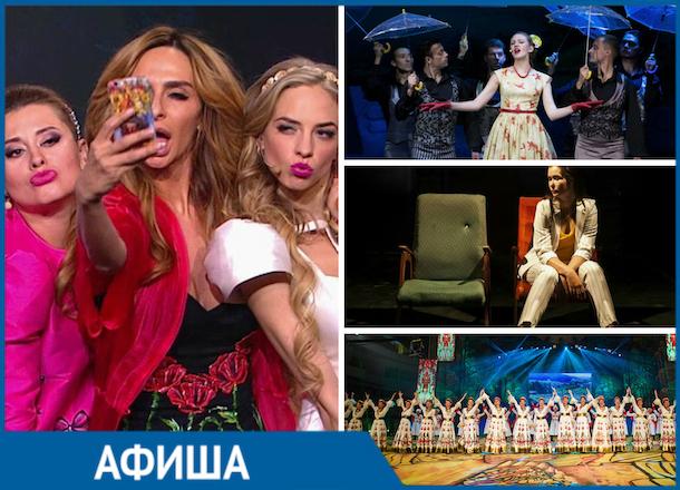 Шоу Comedy Woman, концерт ко Дню защитника Отечества, спектакли и другие события Краснодара с 19 по 24 февраля