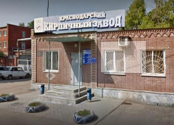 На месте Краснодарского кирпичного завода планируют построить торговый центр