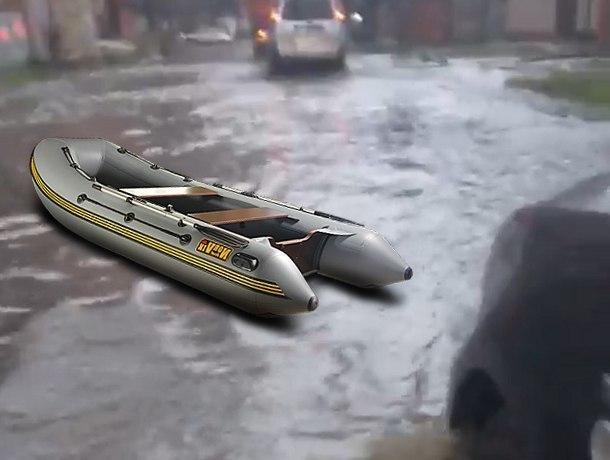 Конец света пришел в Краснодар в первый же весенний дождь