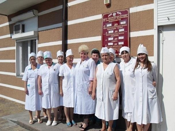 «Молочная кухня» Новороссийска одержала победу на Всероссийском конкурсе «Молочные продукты – 2017»
