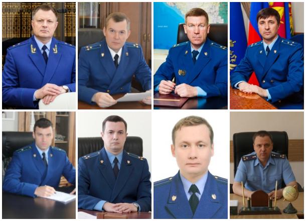 Прокурор Прикубанского округа оказался богаче прокурора Кубани на 4,6 млн рублей