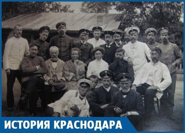 Как отучали курить жителей Краснодара в XIX веке