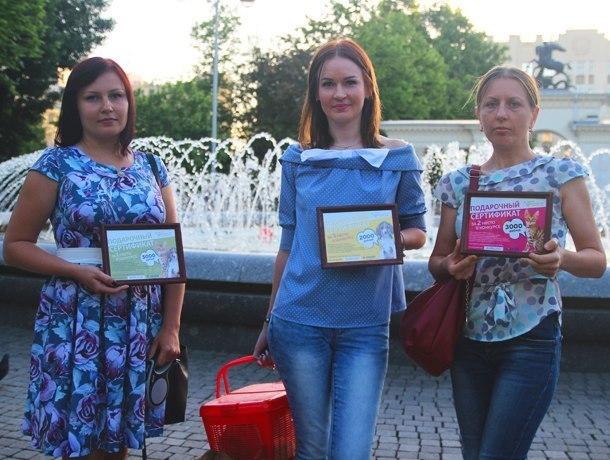 Победители конкурса «Усы, лапы и хвост!» получили свои призы