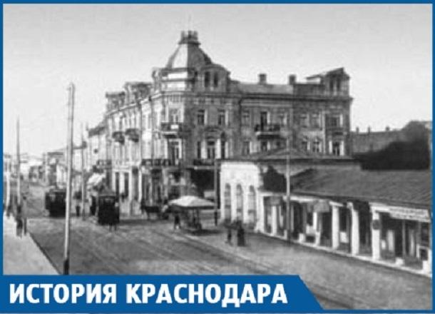 Как появился Краснодар: экскурс в историю