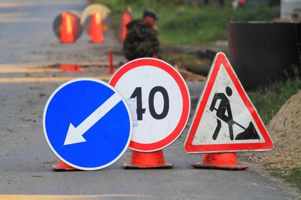 Трассу Джубга-Сочи закрыли на ремонт