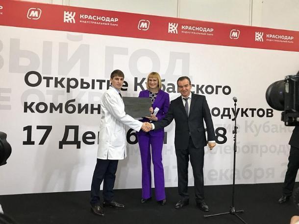 В Краснодаре открыли один из крупнейших в стране комбинат хлебопродуктов