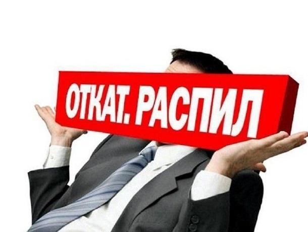 Будет теперь «преподавать» под арестом проректор института Краснодарского края
