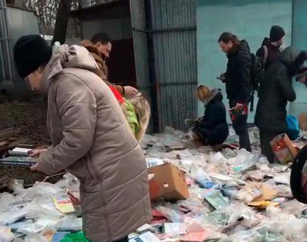 В администрации Краснодара рассказали о судьбе книжного рынка