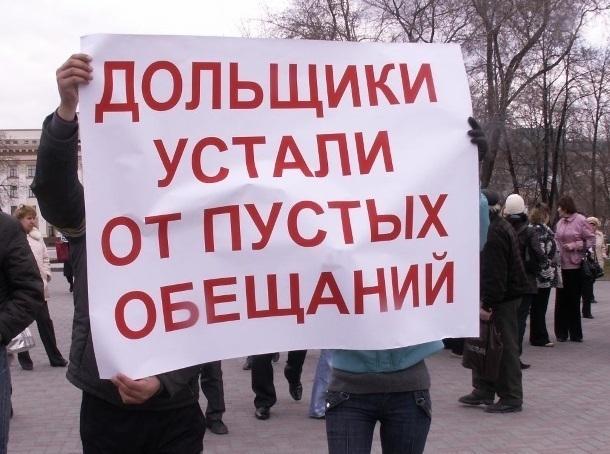 Был задержан обманутый дольщик, представлявший на съезде в Москве Краснодарский край