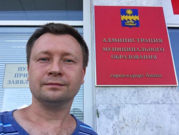 Чиновников попросили открыть вКраснодарском крае дом ЛГБТ-гордости