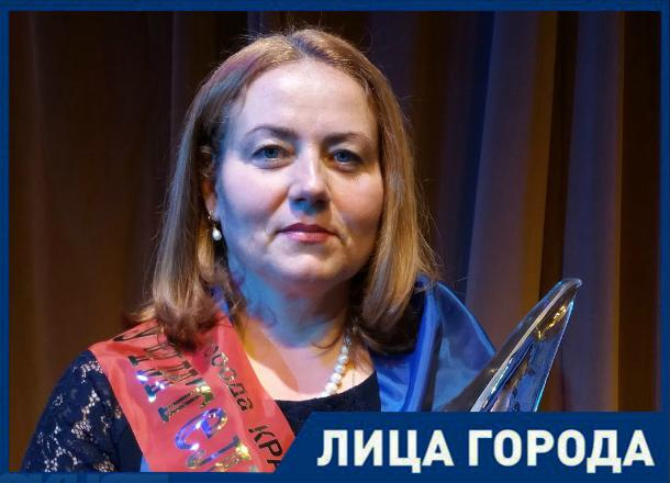 «Музыка делает детей счастливыми», - лучший учитель Краснодара Оксана Мартынова