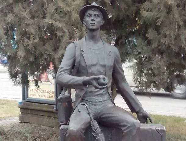 История Краснодара: для чего «Гостю» нужно тереть левый ботинок
