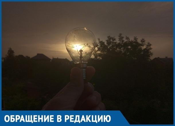 «Дети и старики замерзают»: краснодарцы пожаловались на отключение электричества
