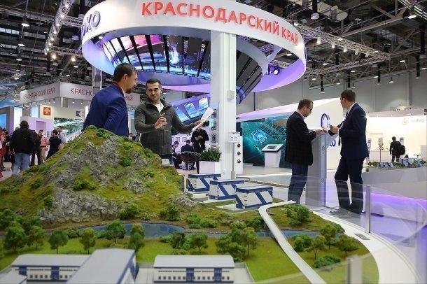 Краснодарский край потратит напроведение инвестфорума вСочи 100 млн руб.