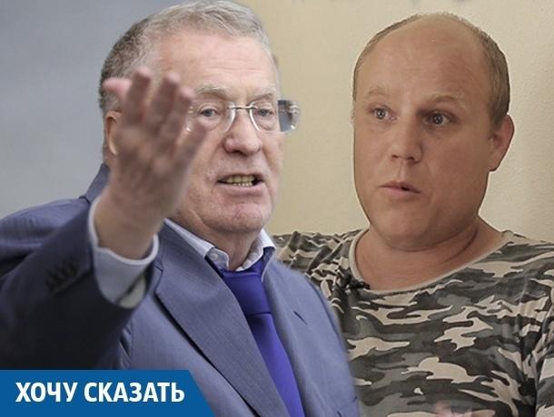 Краснодарский сирота Вася Евтенко обратился к Жириновскому как к родному отцу