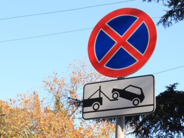 «Внимание, работает эвакуатор!»: на проезде Геленджикском в Краснодаре появится новый знак