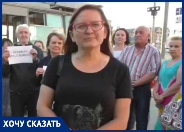 Жители Краснодара назвали ликвидацию троллейбусов «варварством»