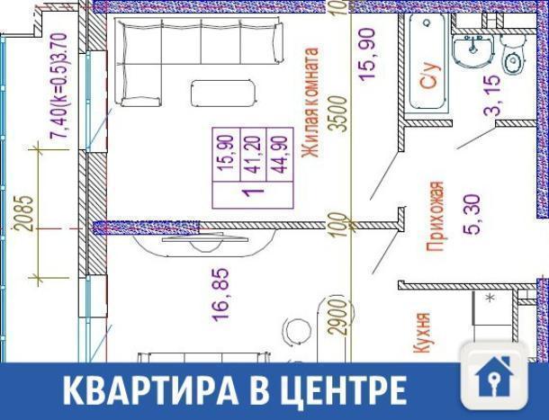 Встречать рассвет в собственной квартире рекомендуют жители Краснодара