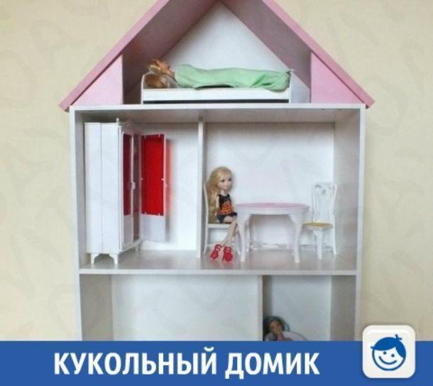Подарить счастье для девочки предлагают на Кубани