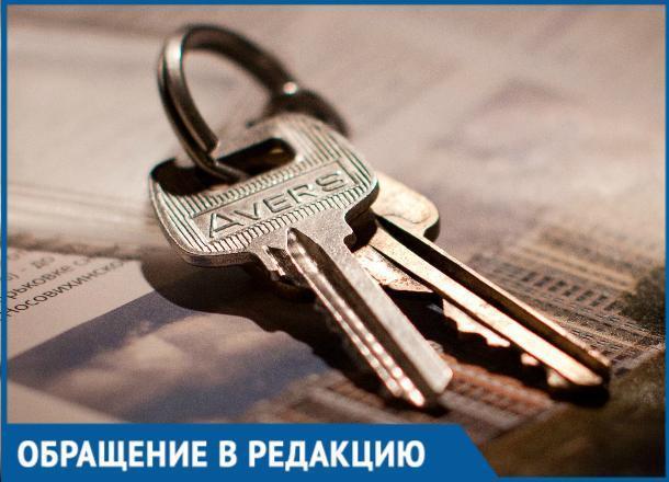 Недобросовестные риелторы продолжают обманывать гостей и жителей Краснодара