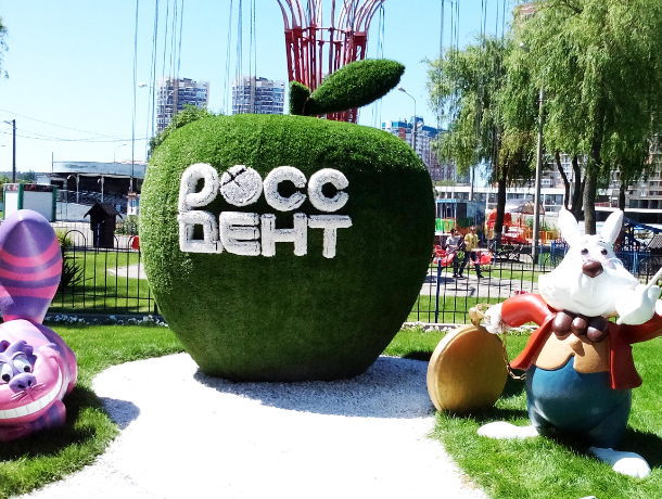 В парке «Солнечный остров» создали фотозону со сказочными героями