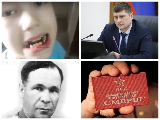 «Есть почитать что»: дайджест «Блокнота Краснодар» от 19 апреля