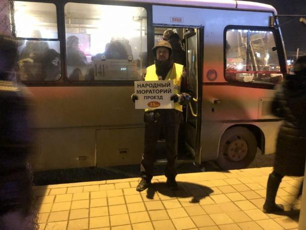 Полиция задержала противника повышения цен на транспорт в Старокорсунской
