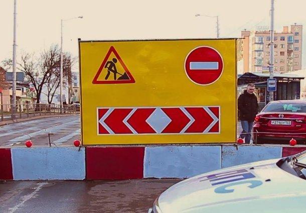 На улице Северной в Краснодаре закроют одну из полос дороги
