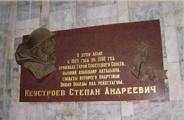 В Краснодаре расскажут о героях войны, в честь которых названы улицы города
