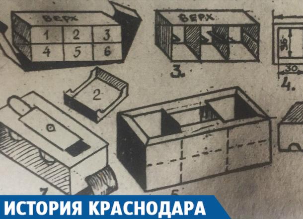 Как появился первый фотоаппарат из спичечных коробков в Краснодаре