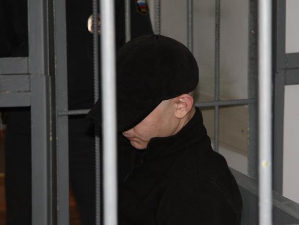ВКраснодаре педофилу дали 15 лет колонии строгого режима
