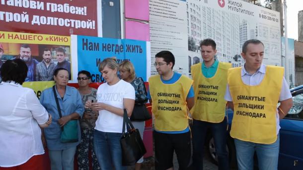 Своих квартир уже никогда не дождутся 7 человек, - обманутые дольщики ЖК «Кино» в Краснодаре