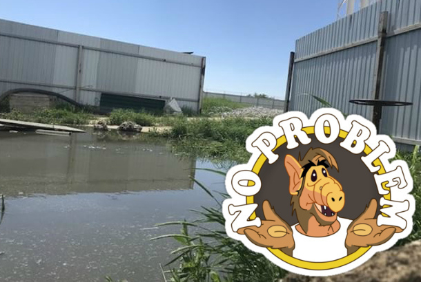 Администрация Краснодара не нашла «вонючих озер» на Гидрострое