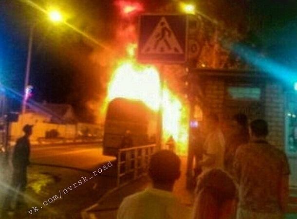 Сгоревший вГеленджике пассажирский автобус, попал навидео